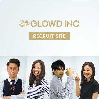 GLOWD INC. RECRUIT SITE